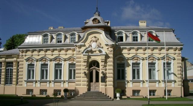 Здание Посольства Республики Беларусь в Литовской Республике, г.Вильнюс, ул.Миндауго 13